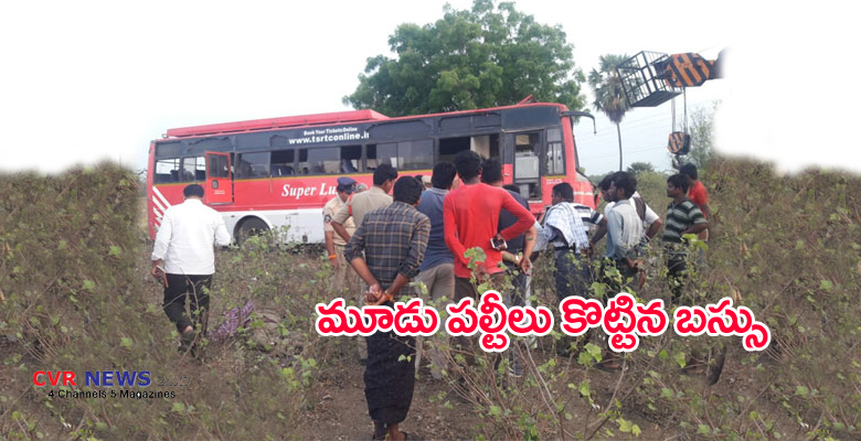 bus accident in vijayawada