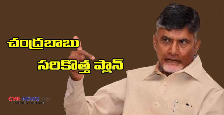 chandrababu fire on ec