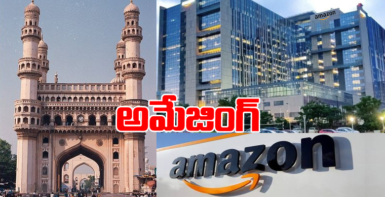 amazon big campus in hyderabad