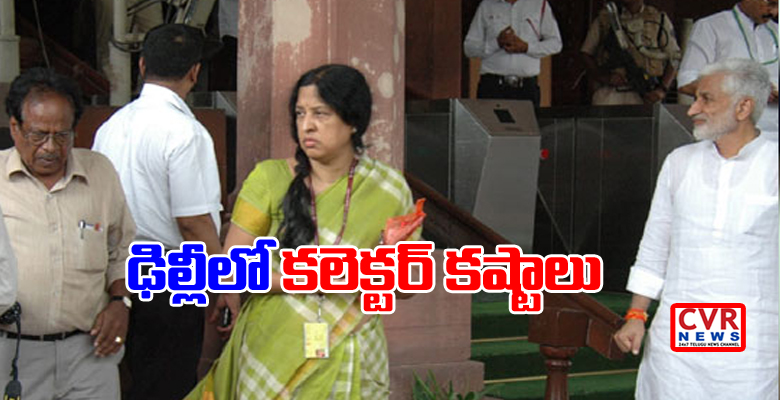 ias srilakshmi meets mp vijayasai reddy and amit shah