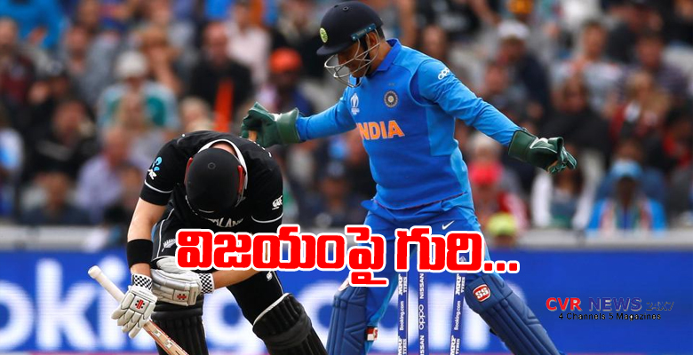 india need 240 runs to win