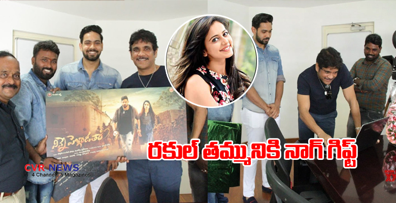 nagarjuna launched ninne pelladatha movie logo