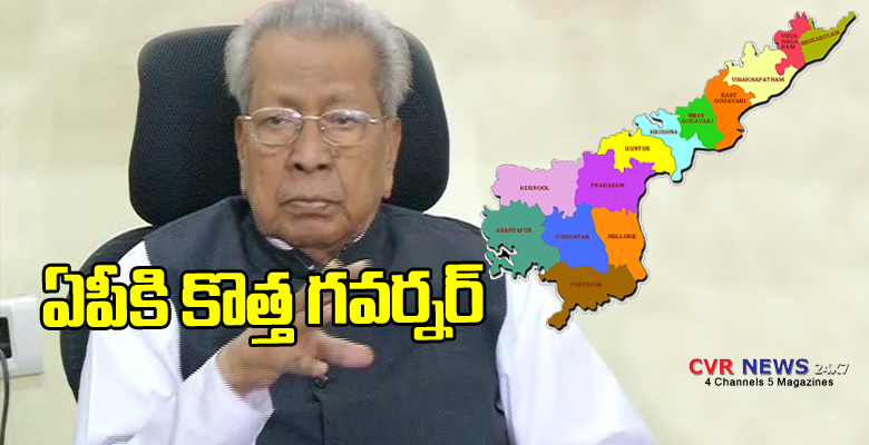 new governor of ap