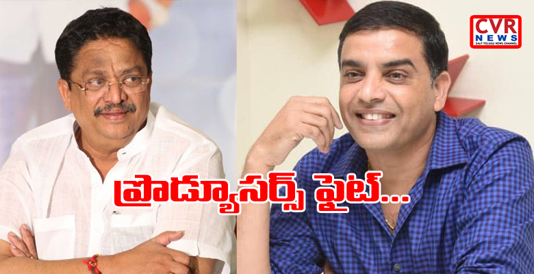 tollywood film chamber elections