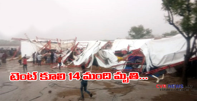 fourteen killed after collapses tent