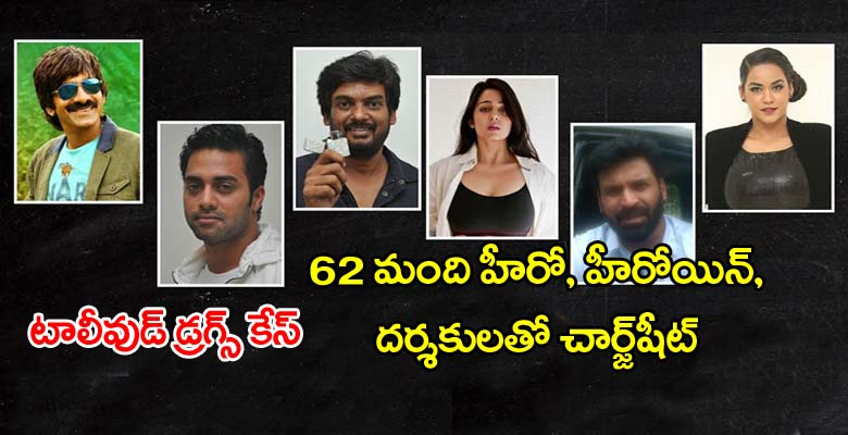 tollywood drugs case news