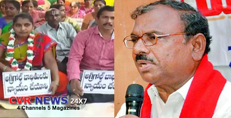 Muppalla nageswara rao with agrigold victims