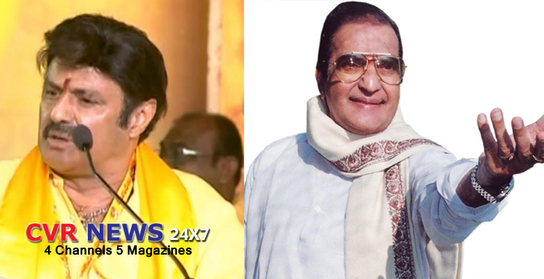 NTR biopic for sankranthi