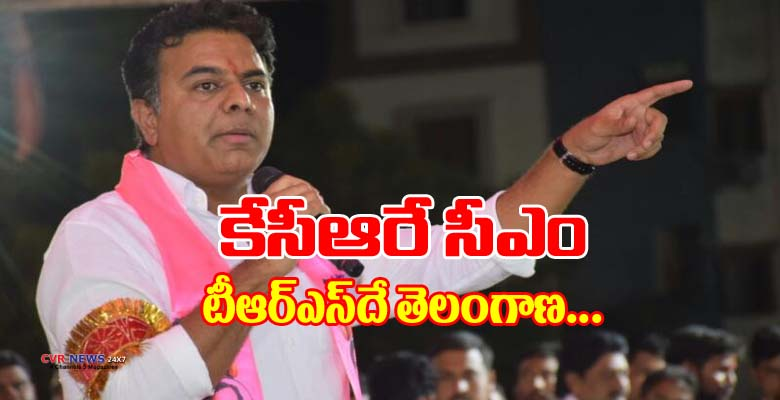 kcr sensational comments on mahakutami