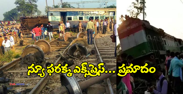 new farakka train accident