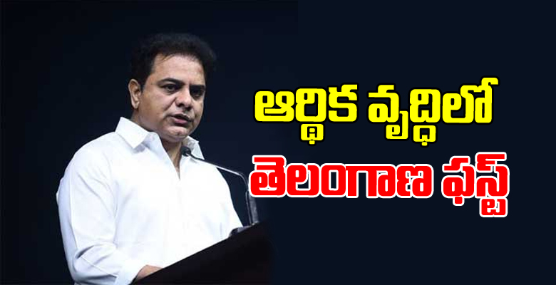 ktr speech