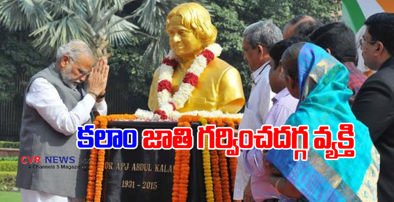pm modi remember apj abdul kalam