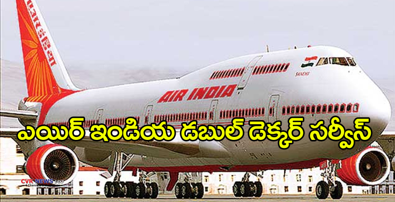 air india double decker services
