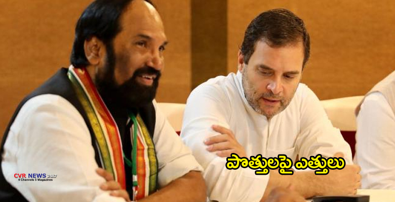 t congress leaders meeting with rahul gandhi