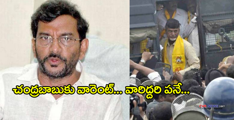 tdp minister fire on chandrababu