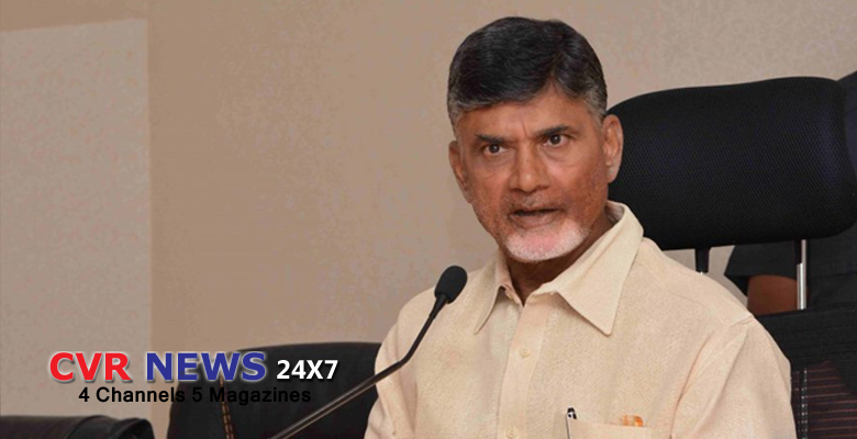 chandrababu meeting with ap bank officers