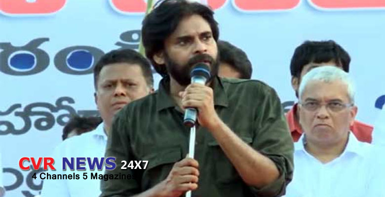 janasena meeting in srikakulam