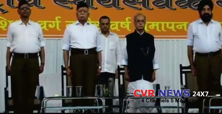 Pranab Mukherjee at rss event in nagpur