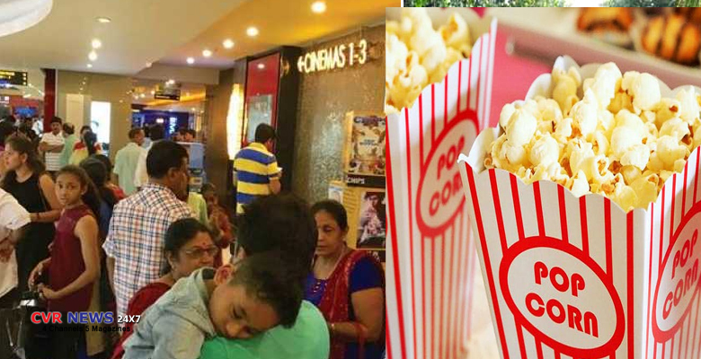 theaters food items at mrp rates