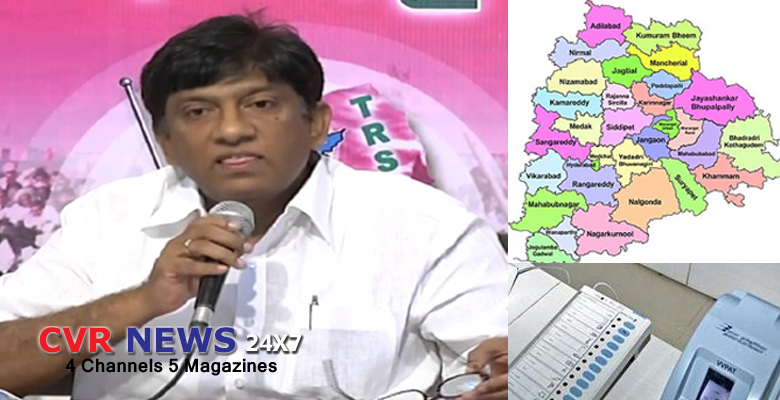 trs ready for jamili elections