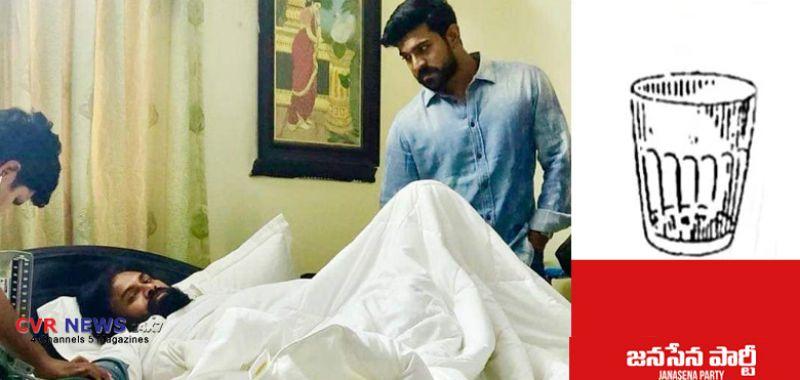Ram Charan Facebook post viral for Janasena