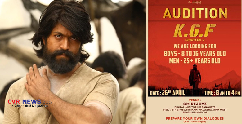 kgf auditions