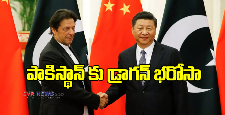 china to invest 1 billion in pakistan